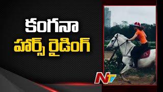 Kangana Ranaut Enjoys Horse Riding on Sunday