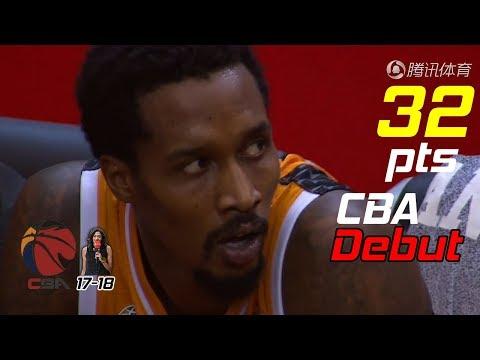 Brandon Jennings 32 Pts Full Highlights vs 山东(29.10.17) CBA Debut! [1080p]
