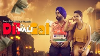 "Main Desi Punjabi Naal Lawa Nazare. Te Oh Yanken Angreji Nu Muuh Mare.. Meri Oh Na Samjhe.. Te Ohdi Main Na Samjha.. Kidaa Mara Main Mul.. Tusi Hi Dasso Yaaro Kive Kara Ahe Dil Wali GalPoetry By : Baljinder S MahantA Short Love StoryFilmyShots & Prinday Presents BALJINDER S MAHANT'S""Dil Wali Gal""Starring : Ammy Virk :  https://www.facebook.com/ItsAmmyVirk  Jyotii Sethi : https://www.facebook.com/Jyotiofficial Harinder Bhullar : https://www.facebook.com/harinderbhullarofficialpageAakash Kohli, Deep Isser, Rashi Kaushal, Samit Rakesh Sharma, Parry Singh Maan, Mitthu Grewal, Sunny Sandhu, Simar Singh, Dhavani Dhamija, Kavya Khullar Costumes : Mitthu GrewalPoster Design : Ranjeet SinghMotion Graphics : Supreet SinghProduction Manager : RajuHair & Makeup : Rama Coiffeur, Prabh Make-over, Micky SalgotraStill & Making : Sarbjeet Singh, Manpreet SinghProduction Co-ordinator : Ranjit BasuArt Director : RajanBackground Music : Upmanyu BhanotFolly Music : Shankar SinghColor Grading : Sarabjeet SohalAssistant Director : Mukul SoodEditor : Jatin KumarLyrics : Deep IsserMusic : JSL Singh : https://www.facebook.com/jslsinghCreative Director : Manjit HansDOP : Kedar GaekwarConcept & Story : Prabhjot MahantWritten & Directed by : Baljinder S Mahant : https://www.facebook.com/BaljinderSmahantFilmy Shots.. An Official YouTube Channel for Punjabi Entertainment. Subscribe us @ YouTube : http://bit.ly/FilmyShotsLike us @ Facebook : https://www.facebook.com/filmyshotsPrinday Official PR & Event CompanySubscribe us@ https://www.youtube.com/user/PrindayPRLike us@ Facebookhttps: //www.facebook.com/prinday.havewingsfollow us @ https://twitter.com/Prinday_PrDigitally Powered by One Digital Entertainment [https://www.facebook.com/onedigitalentertainment]Special thanks to : Chandigarh Universitywww.facebook.com/chandigarhuniversitygharuaniTunes: https://itunes.apple.com/in/album/this-that-from-dil-wali-gal/id1112659249?ls=1&app=itunes Hungama.com:http://www.hungama.com/#/music/album-dil-wali-gal-songs/18248864Dil Wali Gal - A Filmy Shots & Prinday Presentation and Digitally powered by One Digital Entertainment.."