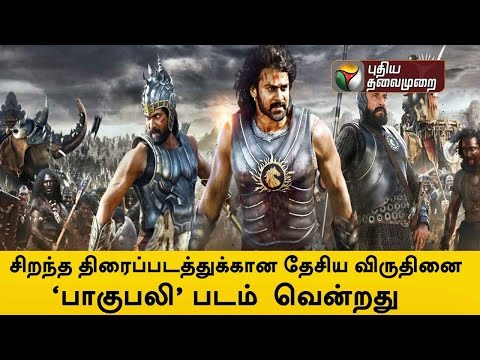 Baahubali-wins-best-film-at-national-film-awards