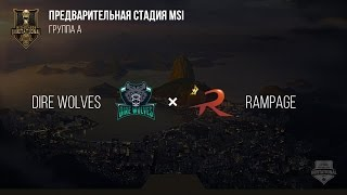Dire Wolves VS Rampage – MSI 2017 Play In. День 1: Игра 5. / LCL