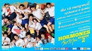 Nonton                          Hormones                                Season 2  Hormones Season 2 Official Trailer  Film Subtitle Indonesia Streaming Movie Download