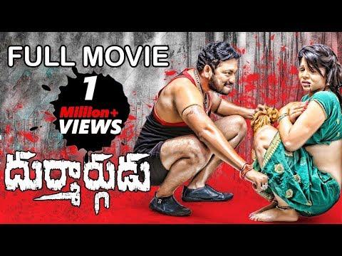 Durmargudu (2019) Full Movie With English Subtitles | Vijay Krishna, Firdous Banu, Zara khan | MTC