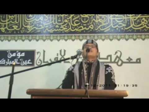 H. Mu'min 'Ainul Mubarak (Shalawat 'Alal Mushtafa)