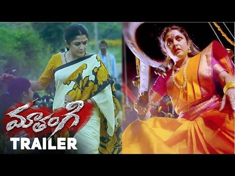 Mathangi Trailer - Ramya Krishnan, ..