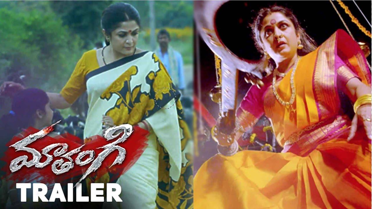 Mathangi Trailer – Ramya Krishnan, Jayaram, Om Puri || Kannan Thamarakkulam