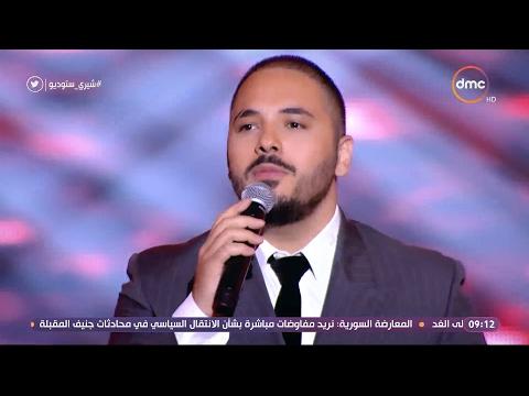 """رامي عياش يدخل """"شيري استوديو"""" بـ""""قلبي مال"""" وشيرين تندمج"""