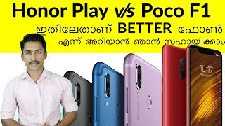 Video Honor play v/s poco f1 malayalam MP3, 3GP, MP4, WEBM, AVI, FLV Maret 2019