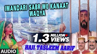 Video ► ईमानदारी, सब्र व  कनात (Audio) : HAJI TASLEEM AARIF || T-Series Islamic Music MP3, 3GP, MP4, WEBM, AVI, FLV Juli 2018