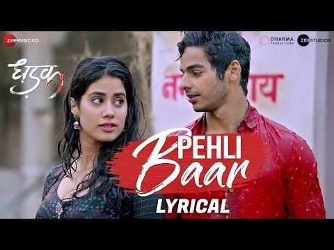 Pehli Baar - Lyrical | Dhadak | Ishaan & Janhvi | Ajay Gogavale | Ajay-Atul | Amitabh Bhattacharya