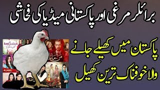 Video Reality of Broiler Chicken and its Impact on the Health of People MP3, 3GP, MP4, WEBM, AVI, FLV Oktober 2018