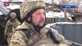 """Лента Новостей на """"Новороссия ТВ"""" 27 декабря 2016 года"""