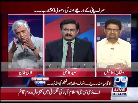 Situation Room 1st June 2016