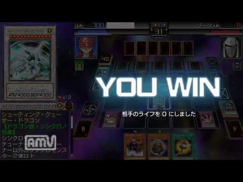 遊戯王5D'sタッグフォース6 リミットオーバーアクセルシンクロ2