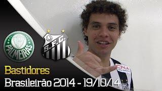 Confira os bastidores da vitória do Peixe sobre o Palmeiras em partida válida pela 29ª rodada do Campeonato Brasileiro 2014.