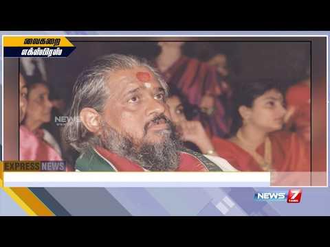 Онлайн Ваикараи Ехпресс неwс @ 6.00 а.м | 24.05.2017 | Неwс7 Тамил