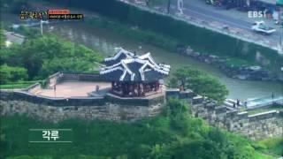 #72 숨은 한국 찾기 - 아버지와 아들의 도시, 수원_#003