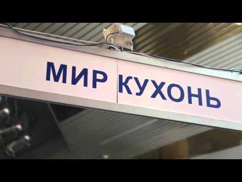 Build Tech 2015 МИР КУХОНЬ