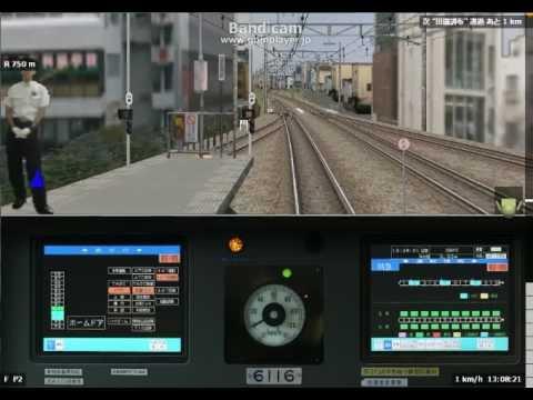 BVE5 西武6000系で東急東横線特急を運転 自由が丘→武蔵小杉