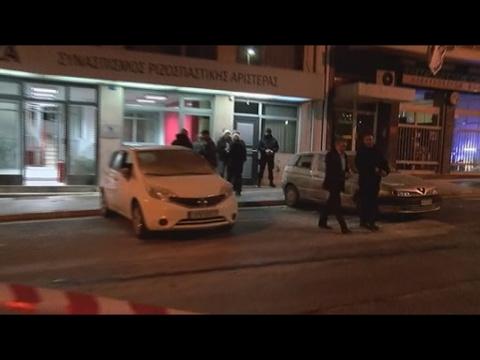 Επίθεση αγνώστων με βόμβες μολότοφ στα γραφεία του ΣΥΡΙΖΑ