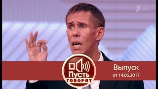 Панический ужас: Алексей Панин на Пусть говорят