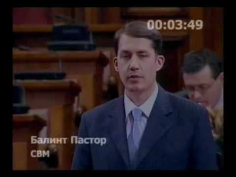 Skupštinski govor - O Zakonu o Južnom toku-cover