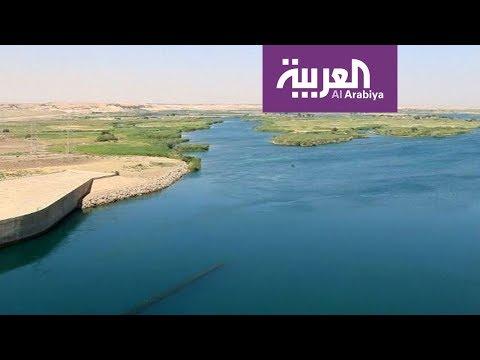 العرب اليوم - شاهد: تاريخ من الصراعات والحروب على موارد المياه