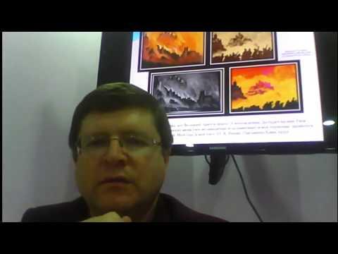 Лекция «Понятие тайны в творческом наследии семьи Рерихов» (видео)