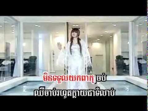 Kmean Lerk Ti Pi Somrab Avey Del Tlorb Khos-Sok Pisey( Sunday vcd vol.88)