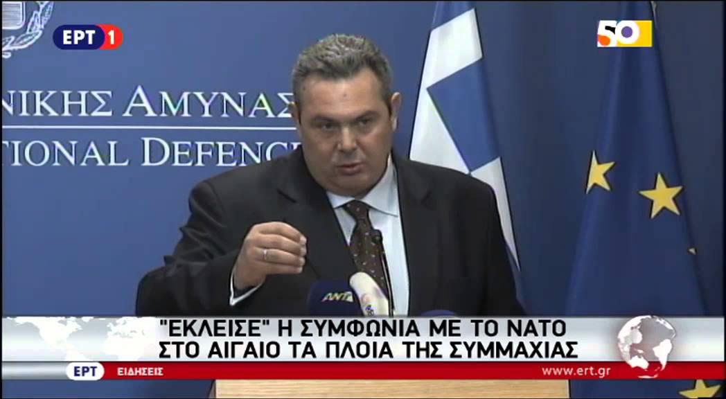 Δήλωση Π. Καμμένου για τη συμφωνία με το ΝΑΤΟ