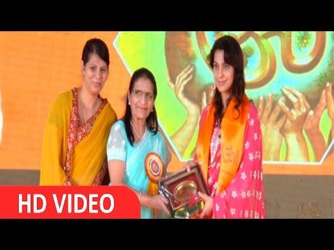 Juhi Chawla Inaugurating A Spiritual Fair At Lakshmi Park Maidan UNCUT