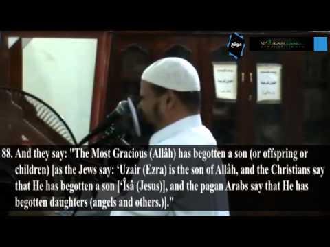 They say: 'Ar-Rahman (Allah-God) has begotten a son!'