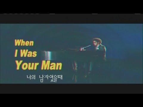 브루노 마스 (Bruno Mars) - When I Was Your Man 가사 번역 뮤직비디오