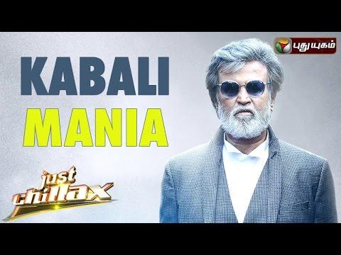 Kabali-Mania-on-Just-Chillax-21-07-2016-I-Puthuyugam-TV