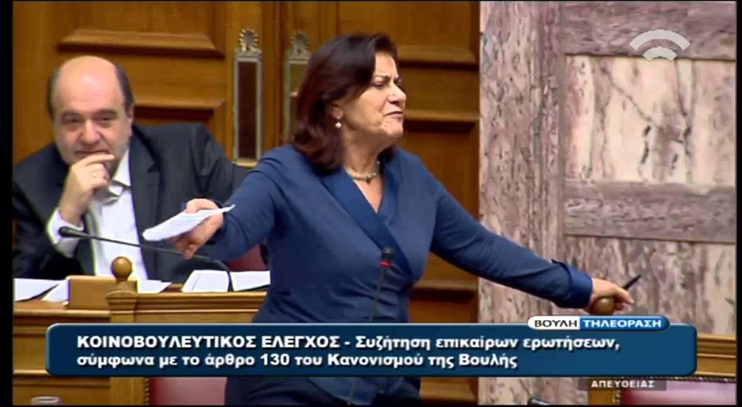 Αντιπαράθεση Εύης Χριστοφιλοπούλου – Θεανώ Φωτίου στη Βουλή