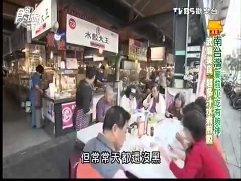 陳家水餃大王 煎餃