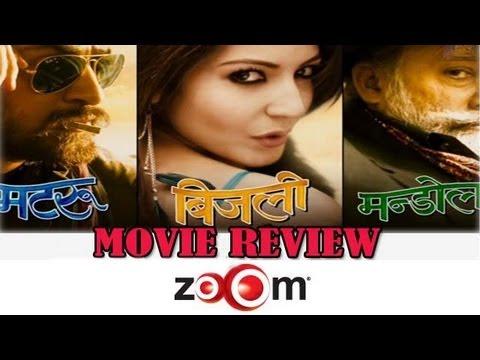 Matru Ki Bijlee Ka Mandola online movie review