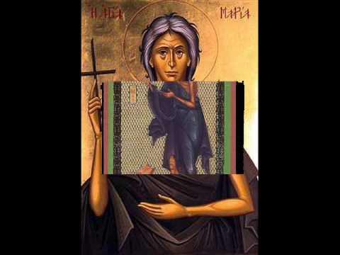 يا رب إن المرأة التي سقطت