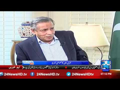 Mujahid Live (Exclusive talk with Imran Khan) 26 October 2016