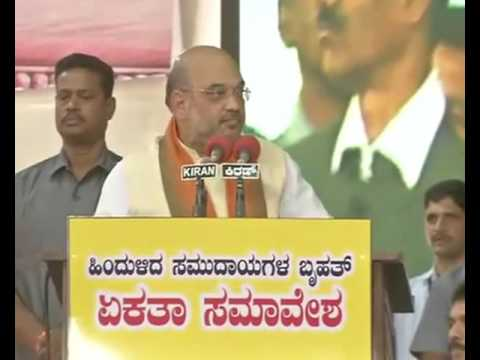 Shri Amit Shah's speech at OBC Morcha Rally in Bengaluru, Karnataka : 27.11.2016