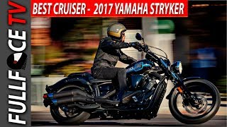 7. 2017 Yamaha Stryker Specs Review and Exhaust