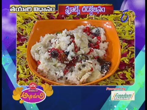 Abhiruchi - Fruits Dadhojanam - ????????  ???????? 01 August 2014 02 PM