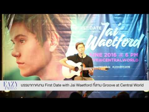 ����ҡ�ȧҹ First Date with Jai Waetford ����ҹ Groove at Central World