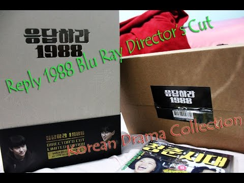 KDrama Box Set Collection - Reply 1988 Director's Cut Blu Ray