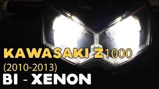 7. Kawasaki Z1000 (2010-2013) Bi- xenon projector installation