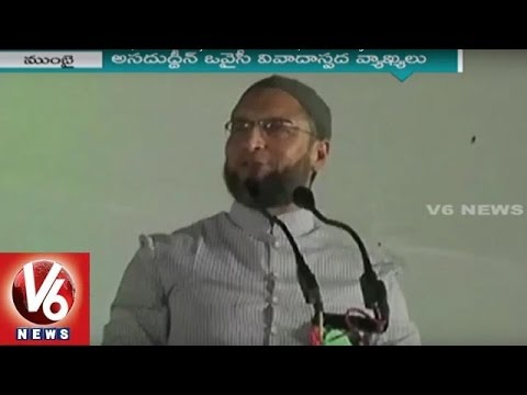 Asaduddin-Owaisi-Answer-To-RSS-Will-Never-Say-Bharat-Mata-Ki-Jai-Mohan-Bhagwat