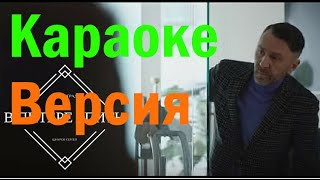 Ленинград В Питере пить (КАРАОКЕ Lyrics, Текст Песни)