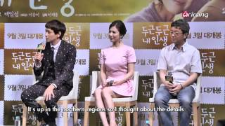 Nonton Showbiz Korea   Movie My Brilliant Life                                Film Subtitle Indonesia Streaming Movie Download