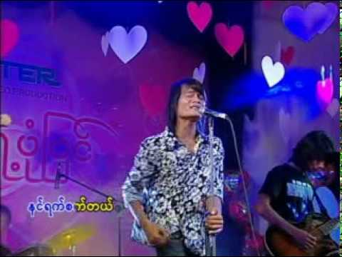 Myanmar  Songs: Chit Thu ye pone pyin:  Myanmar  Song:Chit Thu ye pone pyin(ခ်စ္သူ႕ရဲ့ပုံျပင္),Singer:A Noon( A  ႏြန္),album: Chit Thu ye pone pyin(ခ်စ္သူ႕ရဲ့ပုံျပင္)Visit @http://www.mmarchive.net for more video