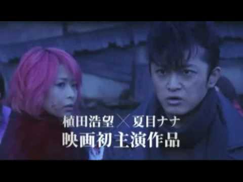 Доспех: Самурай-зомби / Yoroi Samurai zonbi (2008) трейлер (видео)